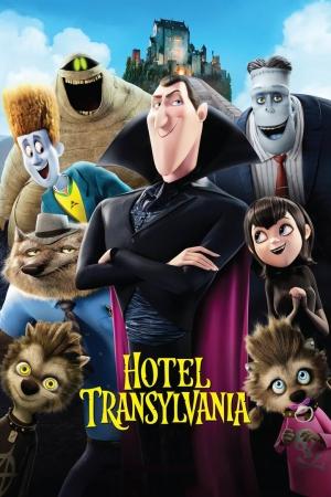 Hotel Transylvania 2012 โรงแรมผี หนีไปพักร้อน 1 - Cover