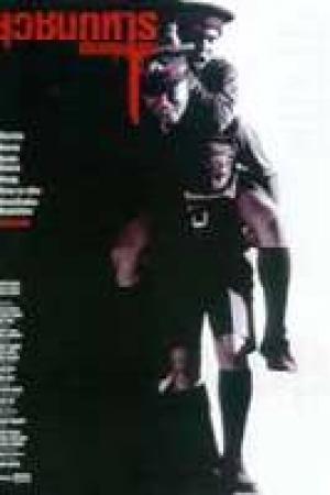ยุวชนทหาร เปิดเทอมไปรบ (2000) Boys Will Be Boys - Boys Will Be Men - Cover
