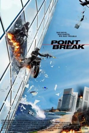 Point Break 2015 ปล้นข้ามโคตร - Cover