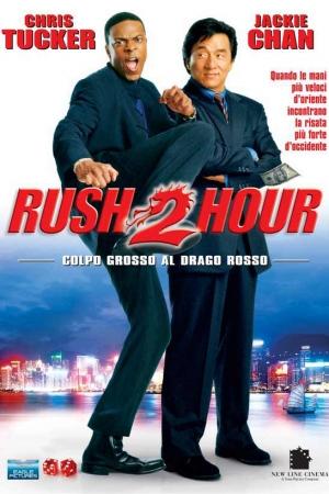 Rush Hour 2 คู่ใหญ่ฟัดเต็มสปีด ภาค 2 2001  - Cover