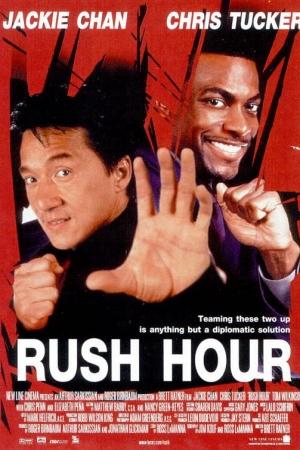 Rush Hour 1 คู่ใหญ่ฟัดเต็มสปีด ภาค 1 1998 - Cover