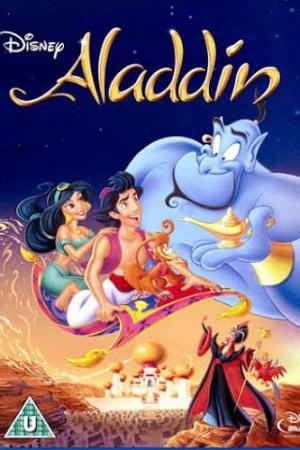 Aladdin อะลาดินกับตะเกียงวิเศษ (1992) - Cover