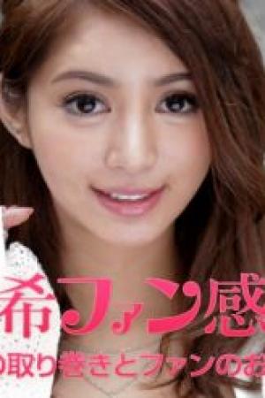 Caribpr 050716-155 Asou Nozomi - Cover