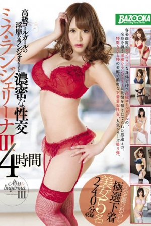 BAZX-036 Miss Lingerie Na III Obscene Lingerie And Dense Sexual Intercourse Four Hours Of High Class Call Girl