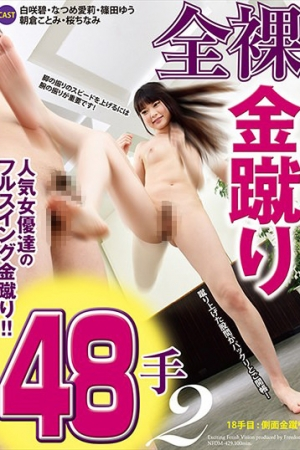 NFDM-429 Naked Gold Kick 48 Hand 2
