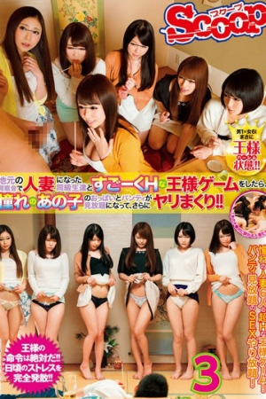 SCOP-397 Once You Have A Classmate Who And Sugoku H A King Game Became Married Woman At A Local Alumni Association, Longing Of Tits And Panties Of That Child Has Become Unlimited Viewing, Rolled Further Spear! !Three - Cover