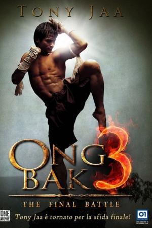 องค์บาก 3 Ong Bak 3 - Cover
