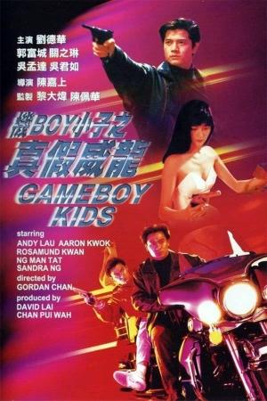 Gameboy Kids 1992 ชาตินี้ถึงทีข้า ชาติหน้าก็ข้าอีกนั่นแหละ - Cover