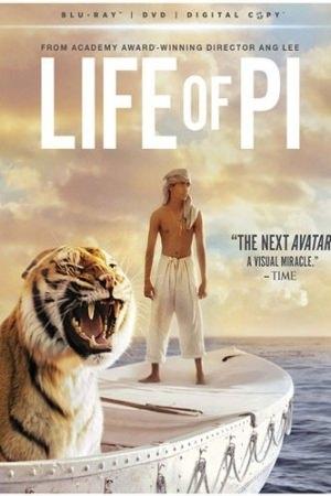 LIFE OF PI 2012 ชีวิตอัศจรรย์ของพาย - Cover