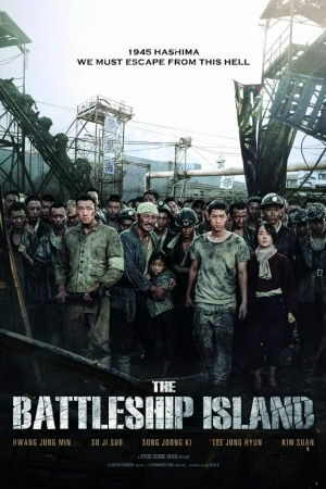 The Battleship Island (Gun-ham-do) เดอะ แบทเทิลชิป ไอส์แลนด์ 2017 - Cover