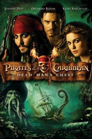 Pirates of the Caribbean 2: Dead Man s Chest สงครามปีศาจโจรสลัดสยองโลก 2006 - Cover
