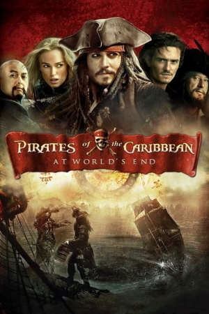 Pirates of the Caribbean 3: At World s End ผจญภัยล่าโจรสลัดสุดขอบโลก 2007 - Cover