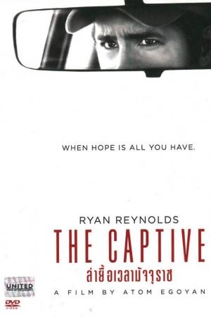 The Captive 2014 ล่ายื้อเวลามัจจุราช - Cover