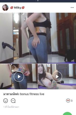 มาตามนัดค่ะ bonus fitness live - Cover