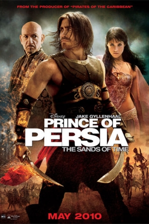 Prince Of Persia (2010) มหาสงครามทะเลทรายแห่งกาลเวลา - Cover