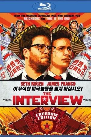 The Interview (2014) ดิ อินเตอร์วิว บ่มแผนบ้าไปฆ่าผู้นำ - Cover