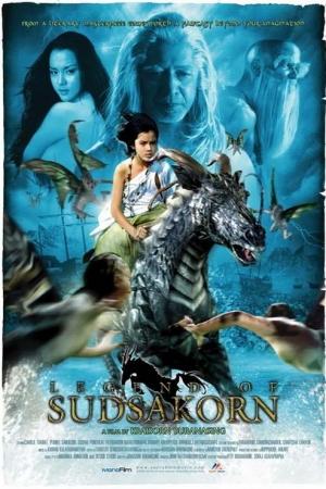 สุดสาคร Legend of Sudsakorn (2006) - Cover
