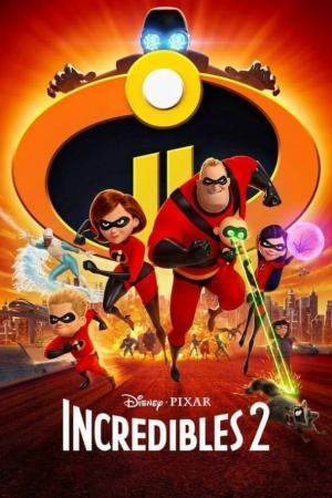 Incredibles 2 (2018) รวมเหล่ายอดคนพิทักษ์โลก 2 - Cover