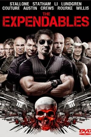 The Expendables 1 2010 โคตรคนทีมมหากาฬ 1 - Cover