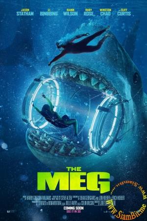 The Meg 2018 เม็ก โคตรหลามพันล้านปี - Cover