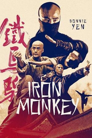Iron Monkey (1993) มังกรเหล็กตัน ภาค1 - Cover