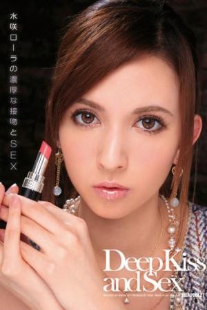 ซับไทย IPZ-287 SEX And Rich Kiss Of Mizusaki Roller - Cover