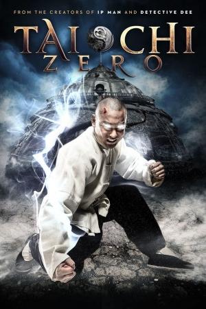 Tai Chi Zero (2012) ไทเก๊ก หมัดเล็กเหล็กตัน - Cover