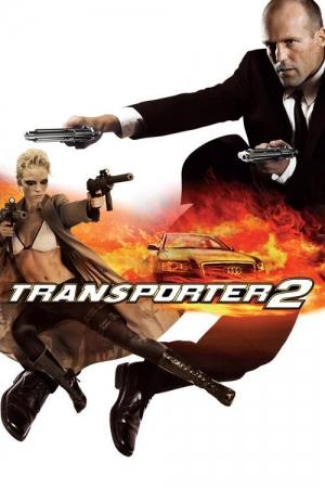 Transporter 2 เพชฌฆาต สัญชาติเทอร์โบ 2 (2005) - Cover