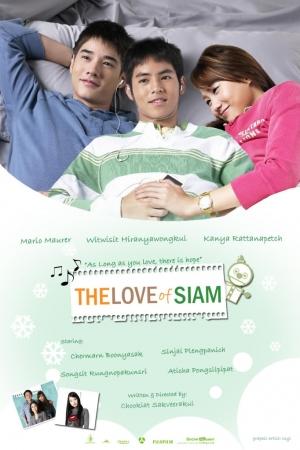 รักแห่งสยาม Love of Siam Directors Cut - Cover