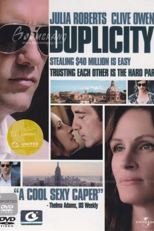 Duplicity (2009) สายลับคู่พิฆาต หักเหลี่ยมจารกรรม - Cover