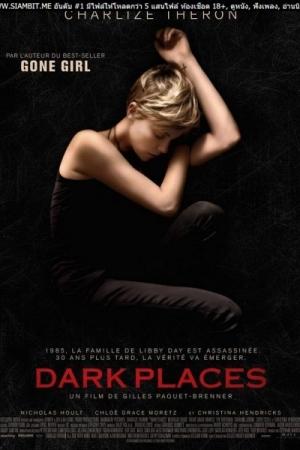 Dark Places (2015) ฆ่าย้อน ซ้อนตาย - Cover