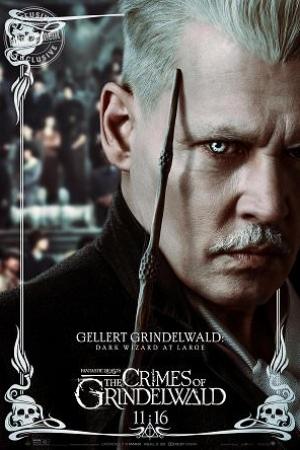 Fantastic Beasts: The Crimes of Grindelwald (2018) สัตว์มหัศจรรย์: อาชญากรรมของกรินเดลวัลด์ - Cover