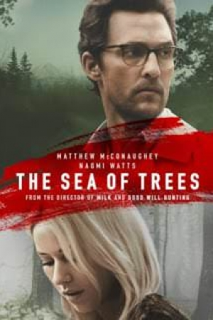 The Sea of Trees (2015) ทะเลต้นไม้ - Cover