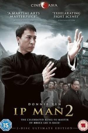 Ip Man 2 (2010) : ยิปมัน อาจารย์บรู๊ซ ลี - Cover