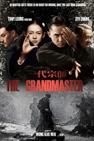 The Grandmaster (2013) ยอดปรมาจารย์ยิปมัน - Cover