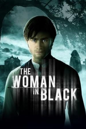 The Woman in Black 1 (2012) ชุดดำสัญญาณสยอง - Cover