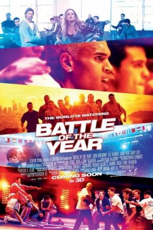 Battle of the Year (2013) สมรภูมิเทพ สเต็ปทะลุเดือด - Cover