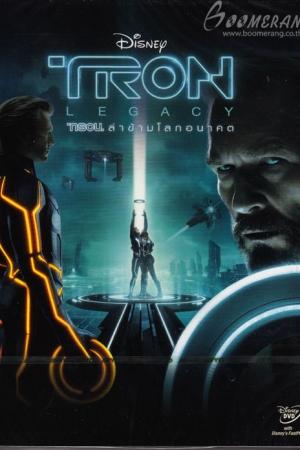 TRON Legacy (2010) ทรอน ล่าข้ามโลกอนาคต - Cover