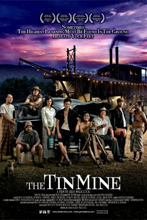 มหาลัยเหมืองแร่ The Tin Mine (2005) - Cover