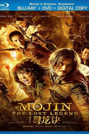 MOJIN THE LOST LEGEND ล่าขุมทรัพย์ ลึกใต้โลก (2015) - Cover