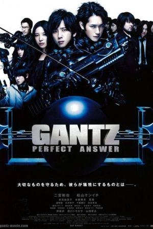 Gantz Perfect Answer (2011) สาวกกันสึ พิฆาตเต็มแสบ - Cover