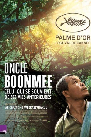 Uncle Boonmee who can Recall his Past Lives (2010) : ลุงบุญมีระลึกชาติ - Cover