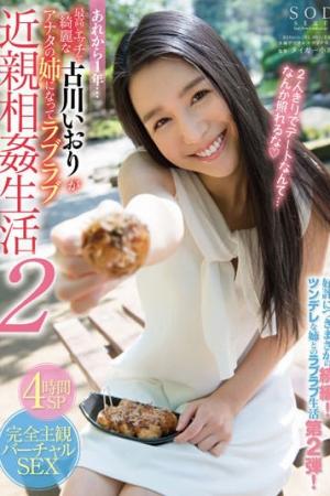 ซับไทย STAR-684 1 Year Since Then Iori Furukawa ... Best To Etch A Beautiful Iori Furukawa Becomes The Sister Of You Love Love Incest Life 2 - Cover