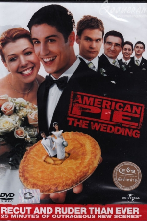 American Pie 3 Wedding (2003) แผนแอ้มด่วน ป่วนก่อนวิวาห์  - Cover