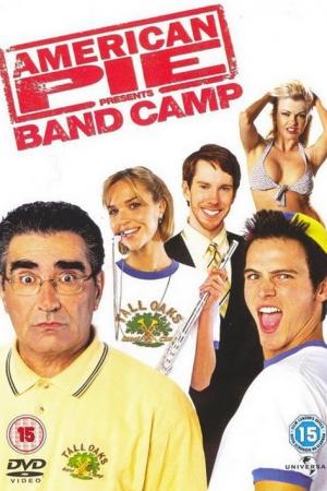 American Pie 4 Band Camp (2005) แผนป่วนแคมป์แล้วแอ้มสาว - Cover