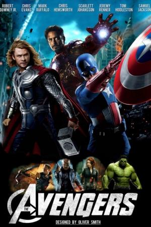 The Avengers 2012  ดิ อเวนเจอร์ - Cover