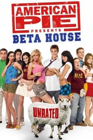 American Pie 6 Presents Beta House (2007) เปิดหอซ่าส์ พลิกตำราแอ้ม - Cover