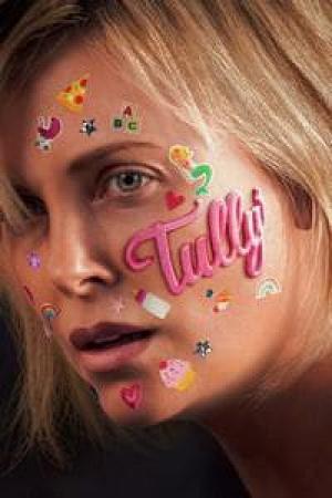 Tully (2018) เป็นแม่ไม่ใช่เรื่องง่าย - Cover