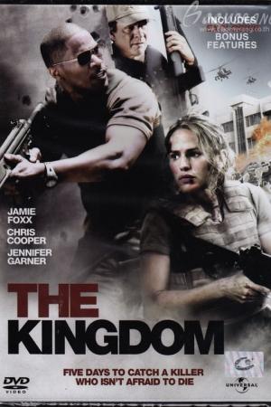 The kingdom (2007) ยุทธการเดือด ล่าข้ามแผ่นดิน - Cover