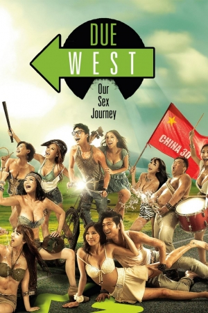 Due West Our Sex Journey (2012) : กามาสัญจร - Cover
